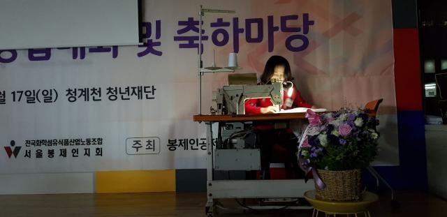 홍은희 부지회장.jpg