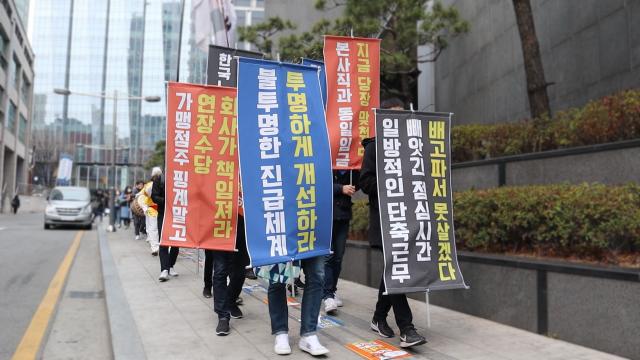 파리바게뜨연대집회03.png