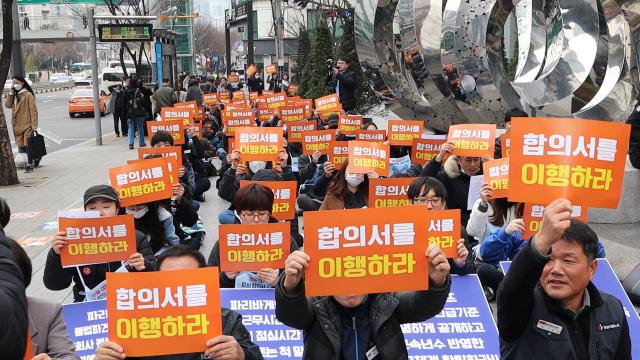파리바게뜨연대집회02.png
