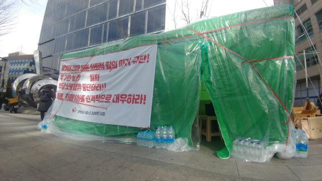 파바 규탄 기자회견 및 천막농성 (1).jpg