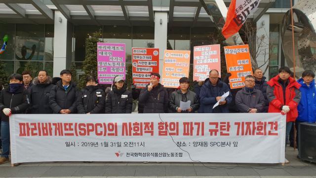 파바 규탄 기자회견 및 천막농성 (2).jpg