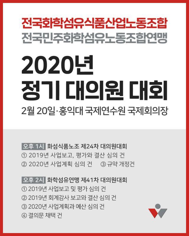 2019정대웹자보---복사본.jpg