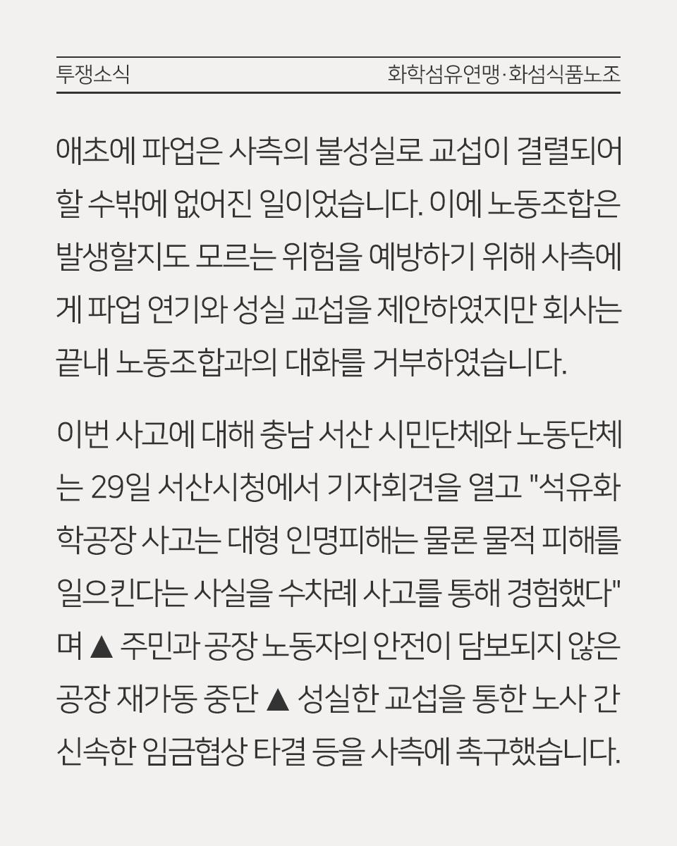 201904_월간화섬07.png