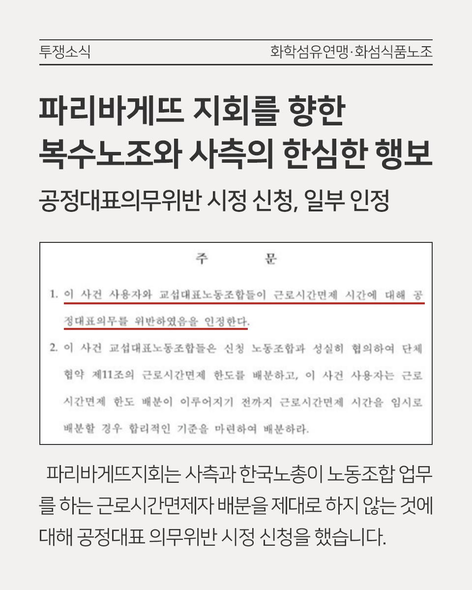 201905_월간화섬04.png