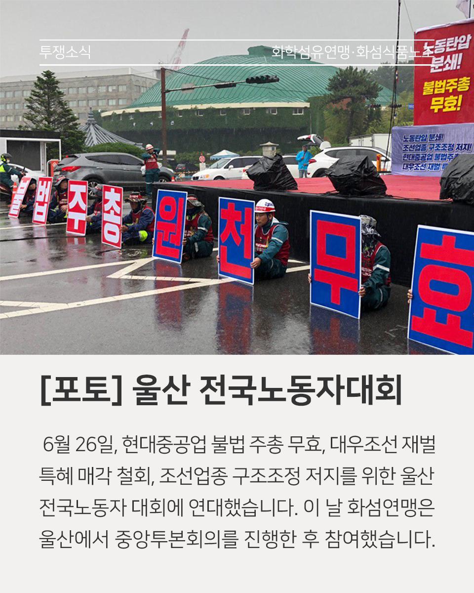 201906_월간화섬04.png