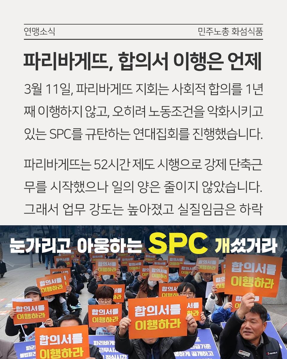 201903_월간화섬10.png