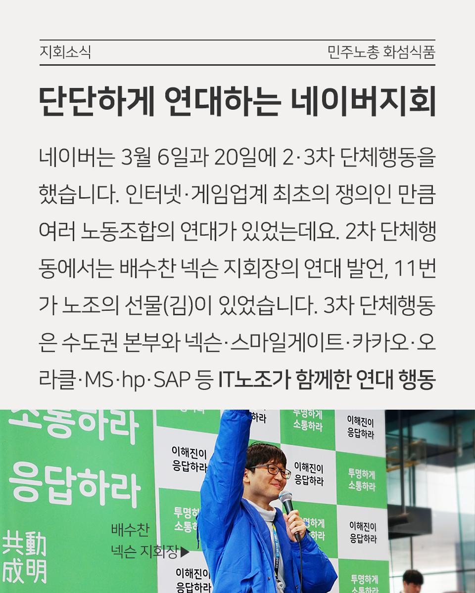 201903_월간화섬04.png