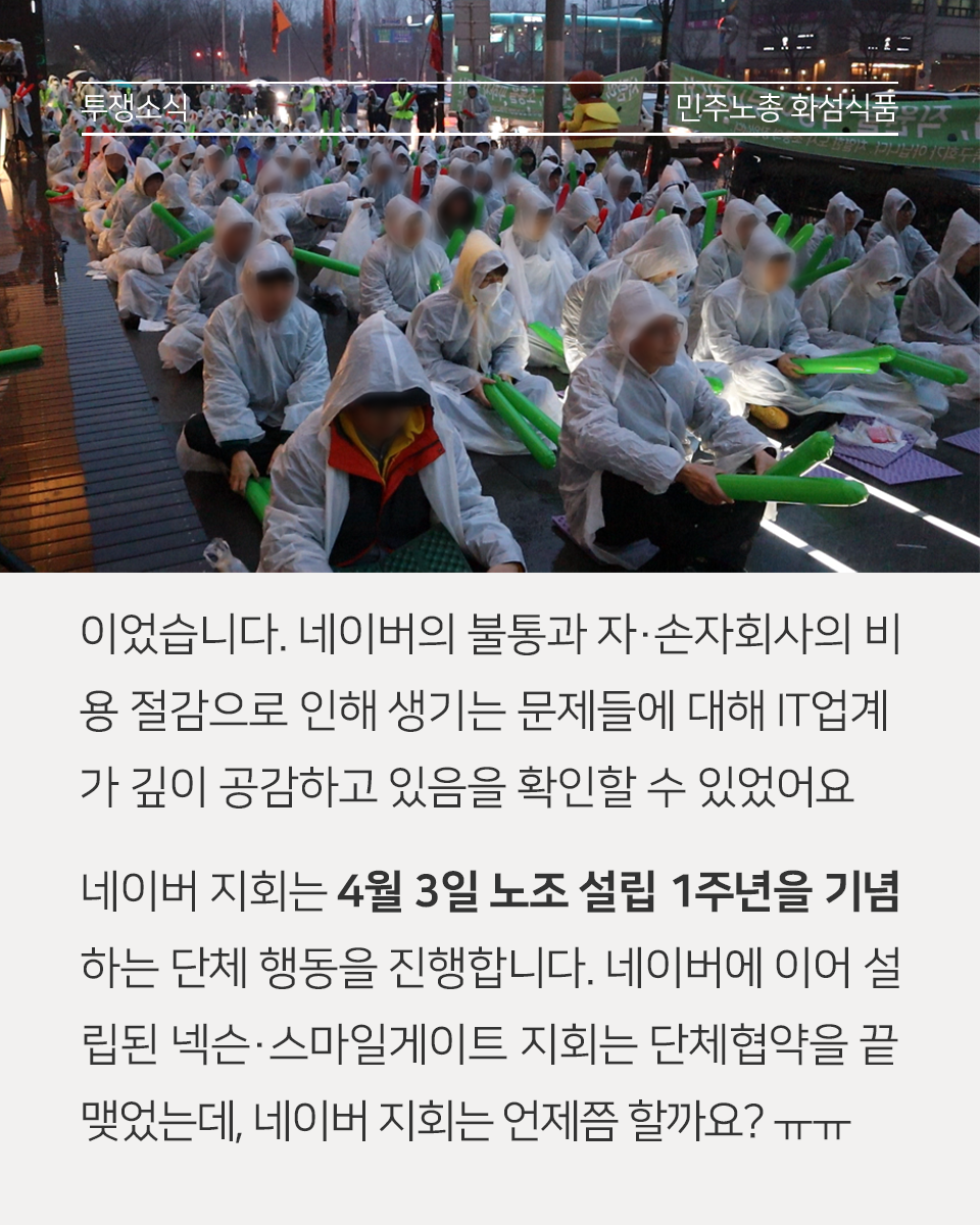 201903_월간화섬05.png