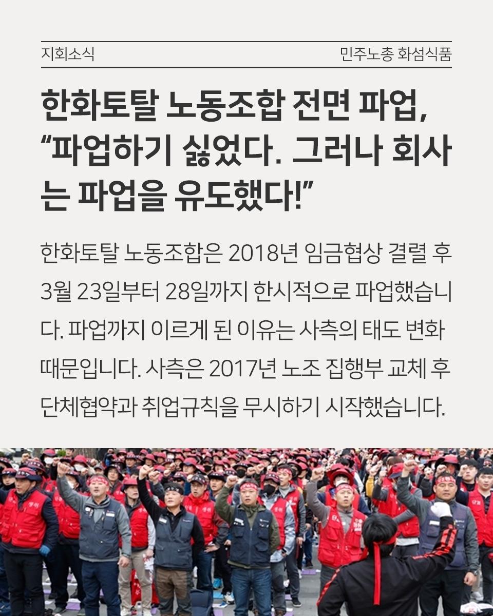 201903_월간화섬07.png
